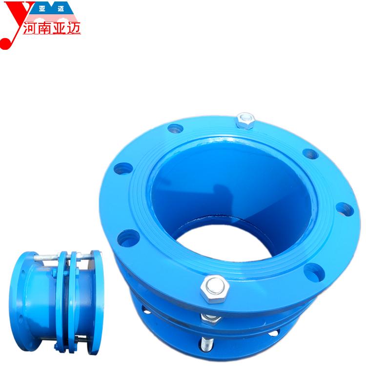 厂家直销 钢制管道伸缩接头 管道伸缩节 管道热涨冷缩补偿器