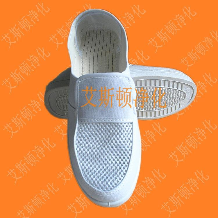 静电鞋防静电四孔鞋导电鞋导电帆布鞋四孔帆布鞋pvc防静电鞋pu防静电鞋spu静电鞋-大量批发