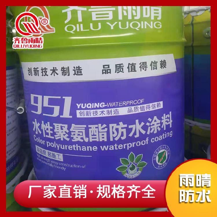 防水涂料厂家 951 彩色单组份卫生间屋顶防水补漏防腐材料
