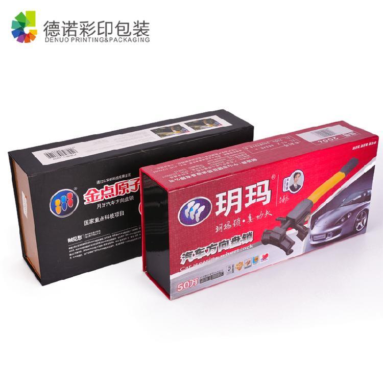 包装盒制作厂家德诺包装广州佛山厂家直供定制