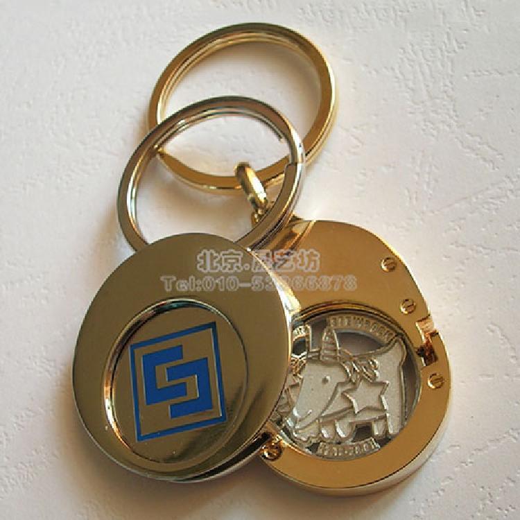 金属钥匙挂件 钥匙扣订制 钥匙扣定制 钥匙扣厂家 钥匙扣厂家 钥匙扣定做 钥匙扣制作 北京钥匙扣