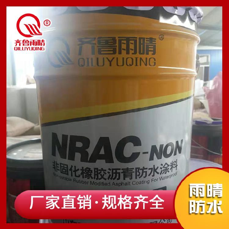 山东雨晴非固化橡胶沥青 墙面裂缝非固化防水涂料 橡胶防水涂料