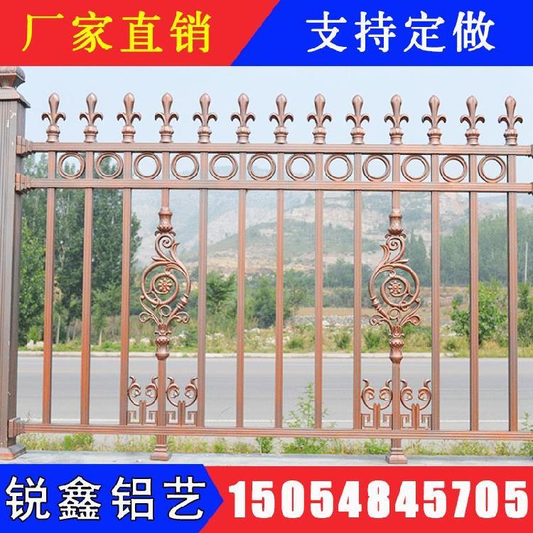 潍坊祥辉金属制品厂家直销铝艺护栏别墅铝合金阳台栏杆楼梯扶手围墙护栏