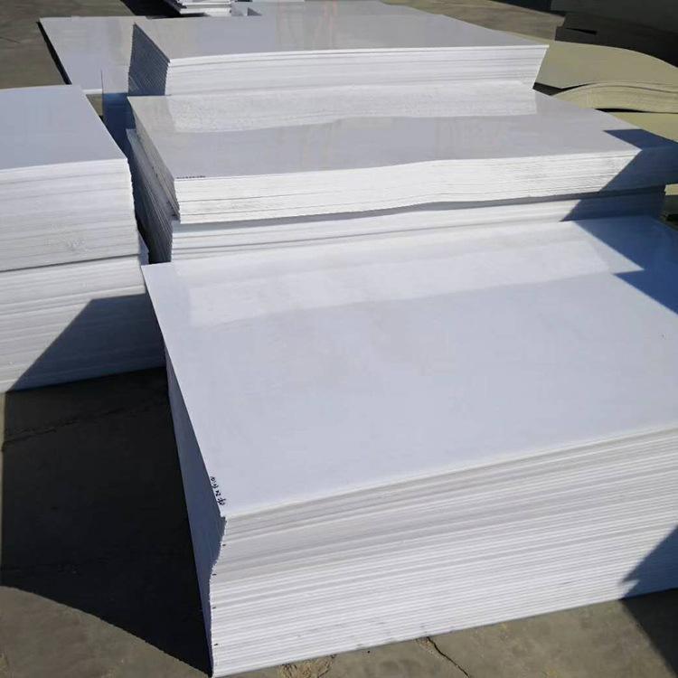 pp板定制水箱鱼龟箱板材白色塑料垫板加玻纤增强pp板置物架隔板