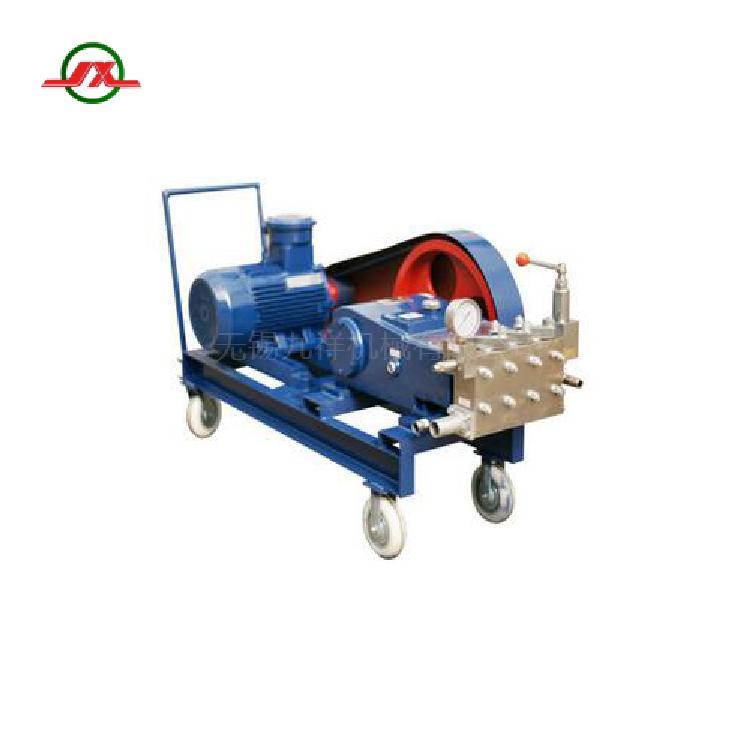 高压电动试压泵 超高压试压泵 三柱塞高压试压泵 无锡九祥机械生产供应