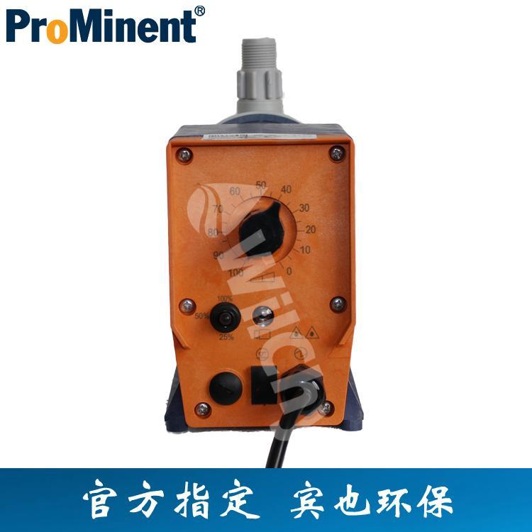 德国普罗名特计量泵CONC0223PP1000A002水处理电磁驱动加药泵