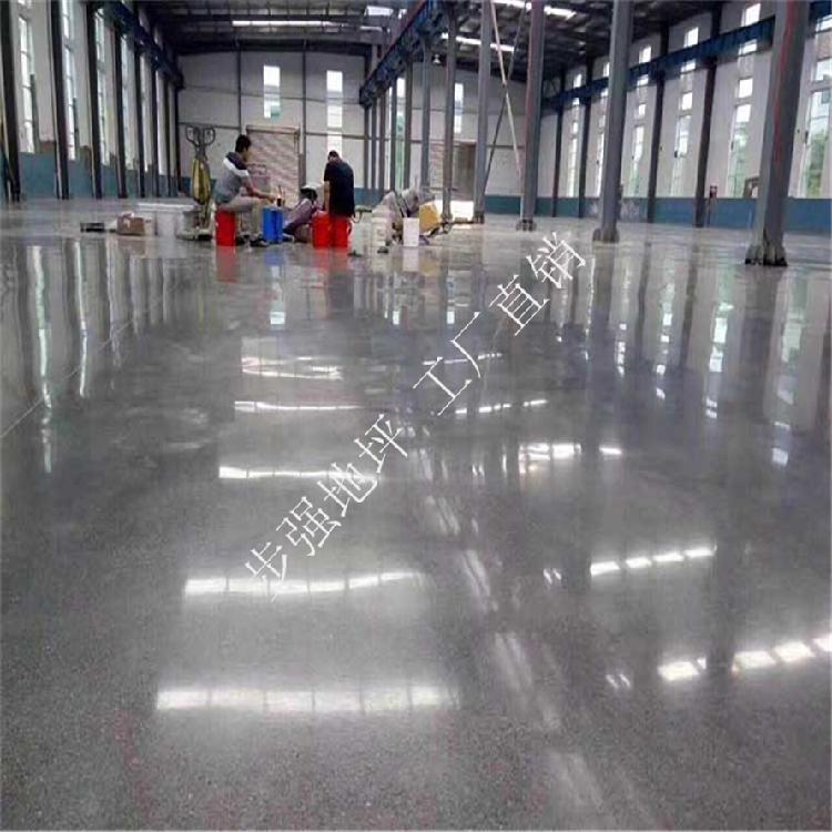 步强 固化剂地坪 固化剂地坪施工 精品原材料  拥有10年施工经验