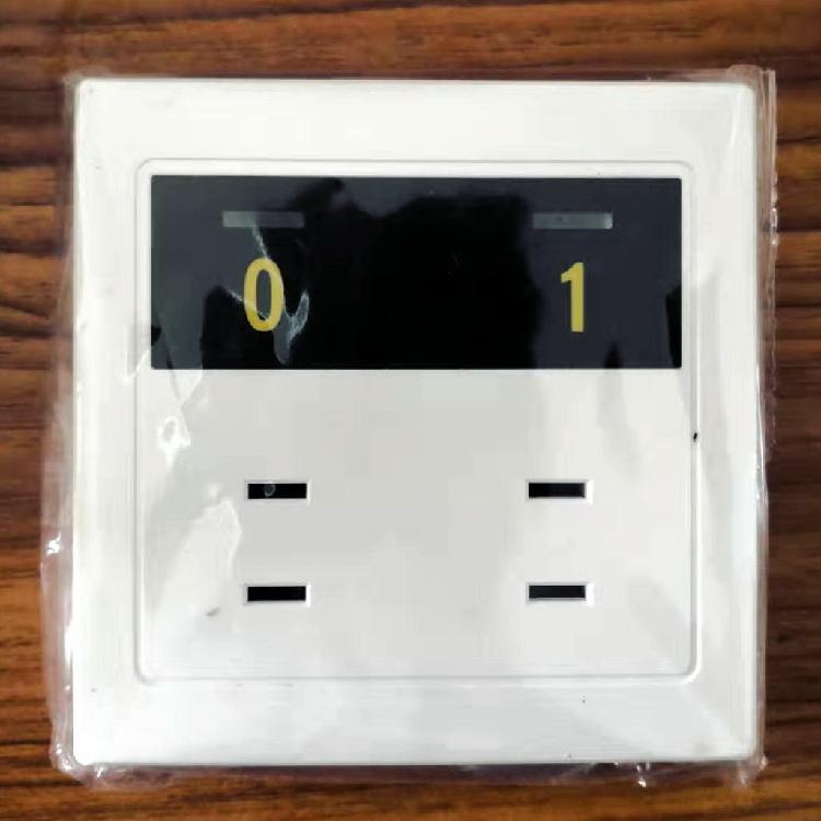 小区充电站插座 充电桩插座 电动车充电插座