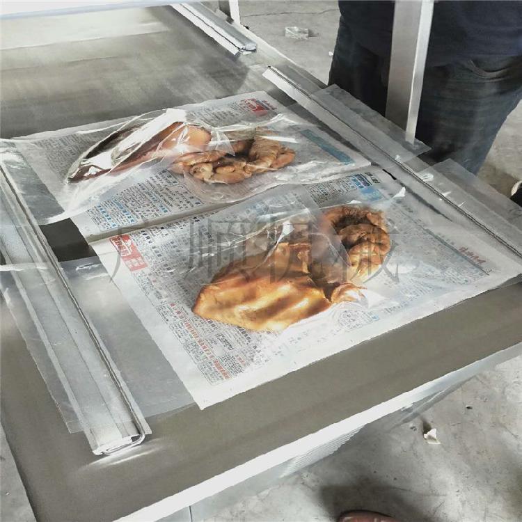 真空蔬菜吸塑包装机 小型单室双室食品大米全自动真空包装机