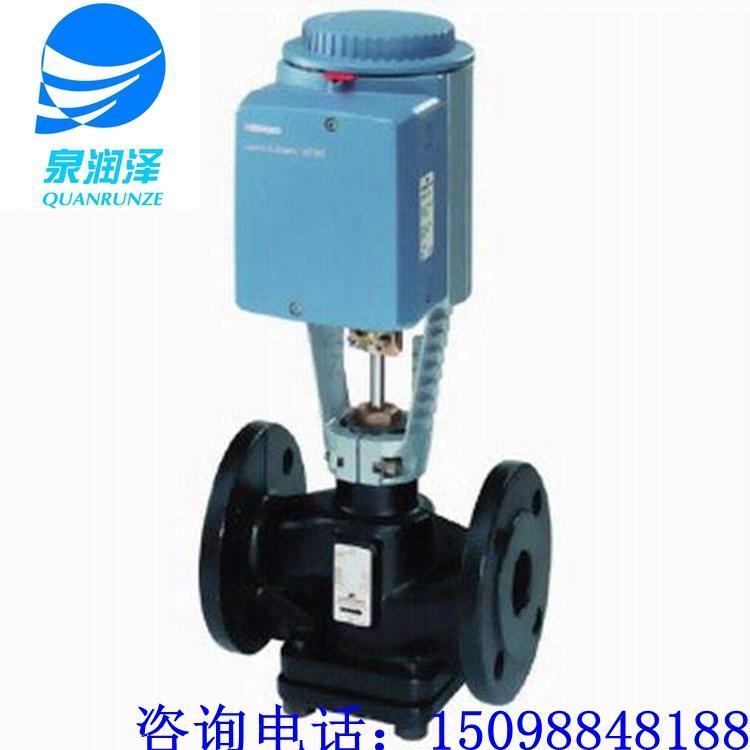 西门子原装进口电动减压阀,西门子电动减压阀,进口电动减压阀-泉润泽