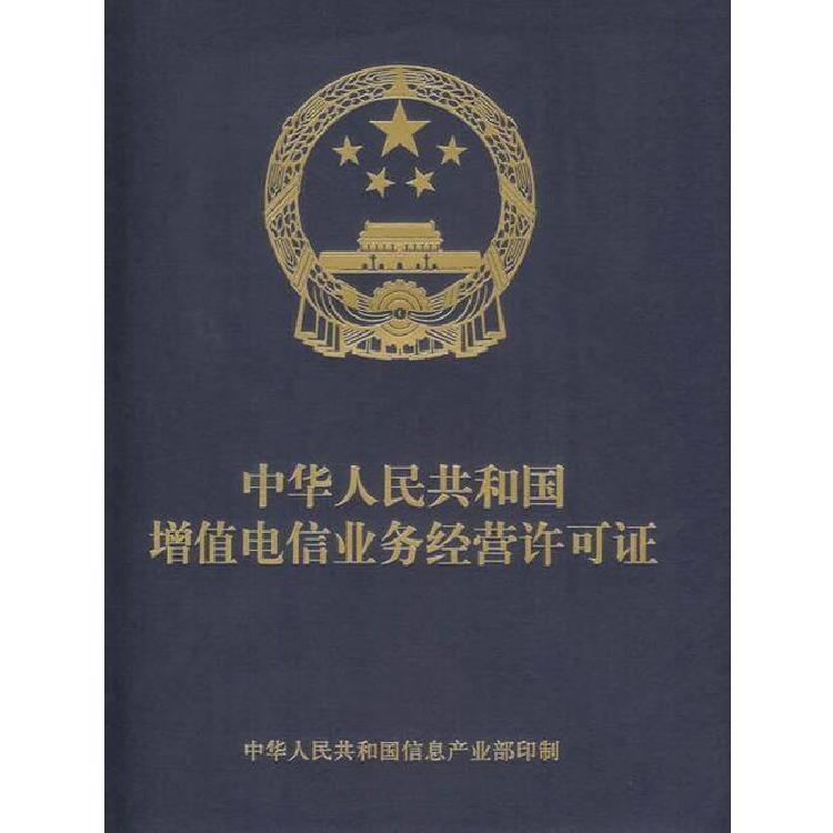 道路运输经营许可证办理材料