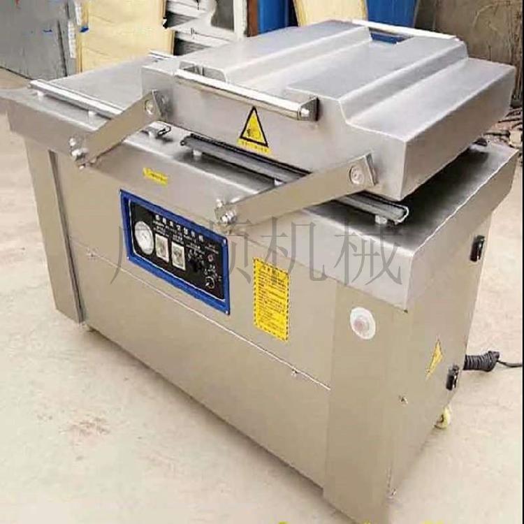 干枣真空包装机生产厂家 厂家批发干果类真空包装机