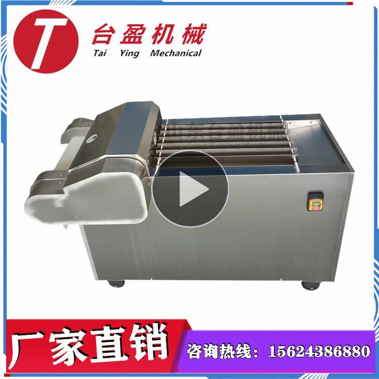 台盈TYW-300型商用多功能滚刀式切菜机 加工量大 切割均匀 源头厂家直供