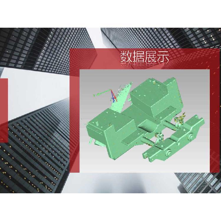 天津宝坻区京测科技三维激光扫描仪高效率的工业扫描仪对工业机械零件装配的逆向设计