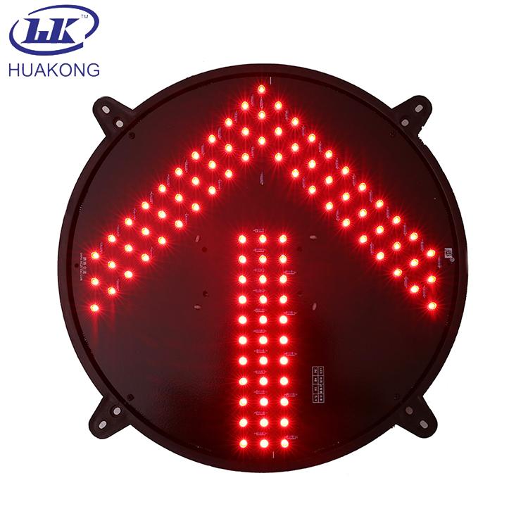 买信号灯交通信号灯  LED交通灯 红绿灯厂家直销     就找华控智能