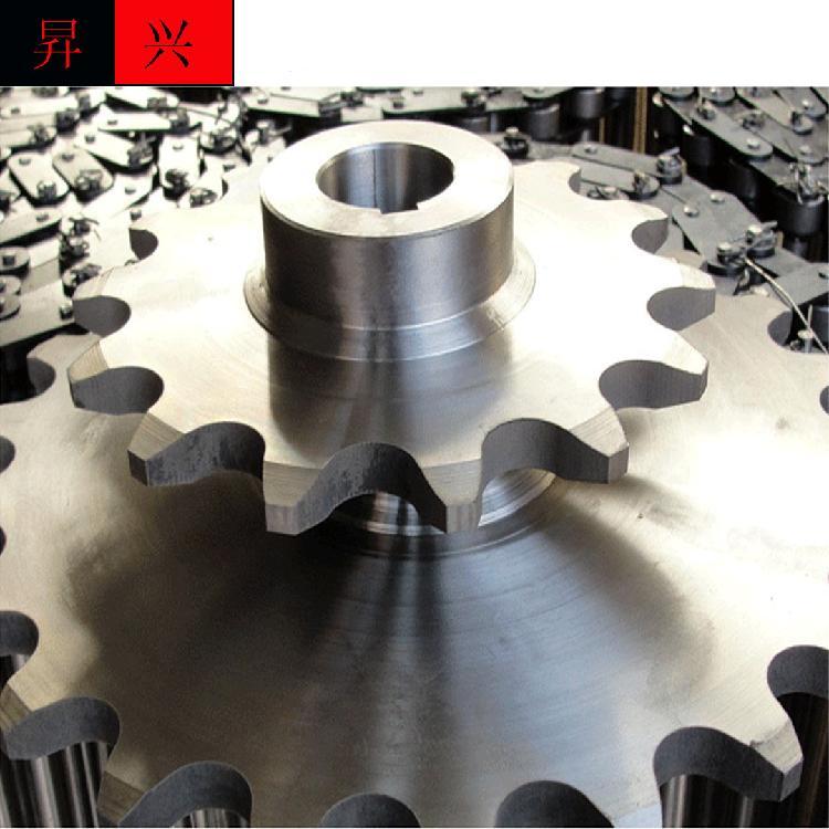 昇兴供应不锈钢链轮齿轮A加工定做齿轮A小型齿轮A工业机械传动齿轮