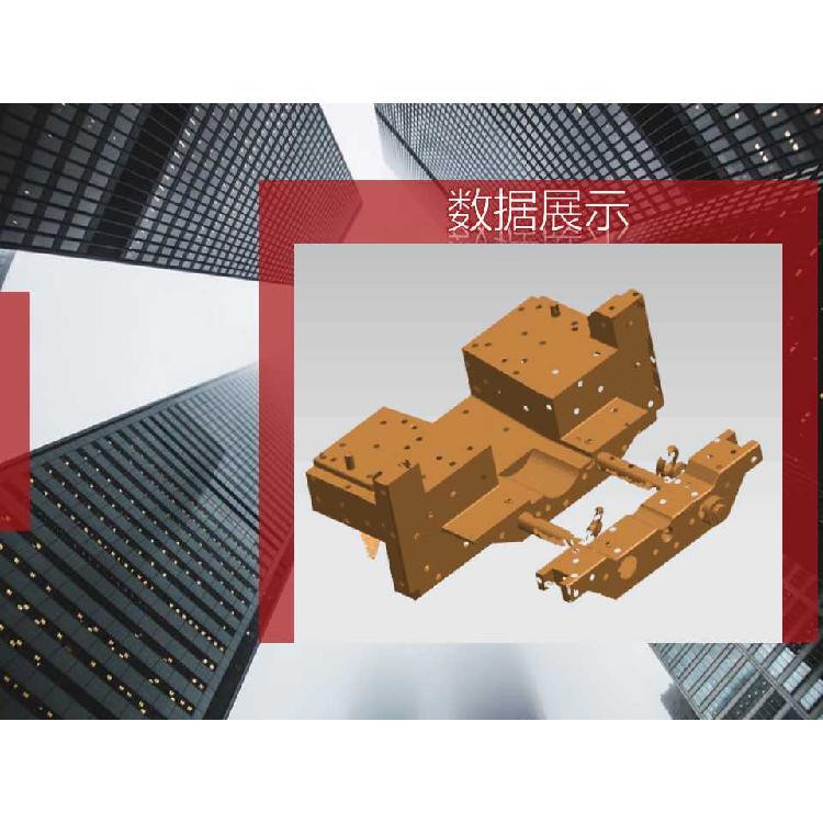 天津宝坻区京测科技高效率的工业扫描仪对工业机械零件装配的逆向设计工程服务