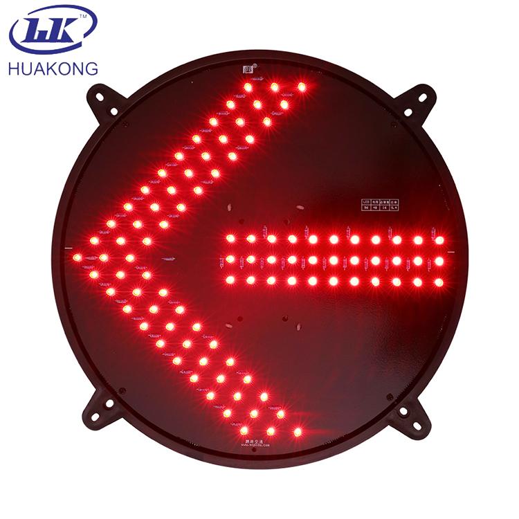 交通信号灯 买信号灯 红绿灯厂家 LED交通灯 华控智能