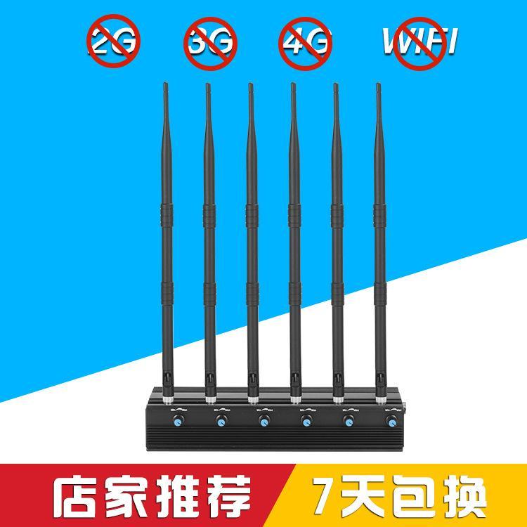 大功率可调会议室屏蔽器 考场屏蔽仪 2G.3G .4G.WiFIi 信号屏蔽器