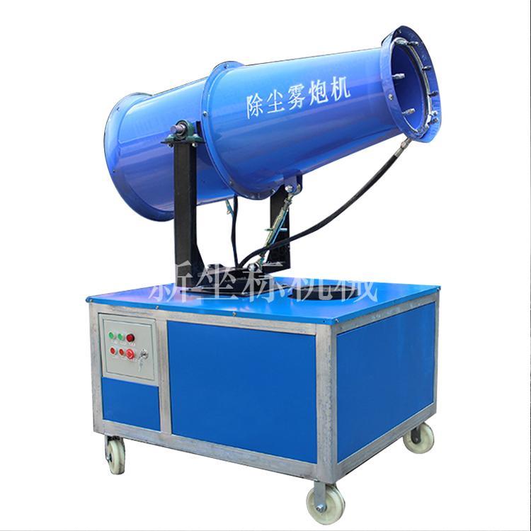 雾炮机喷嘴  工业除尘器  降尘喷雾机厂家