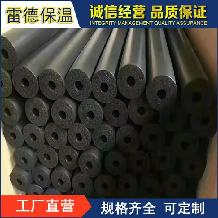 自粘带胶橡塑海绵 隔音板 阻燃橡塑保温板生产厂家