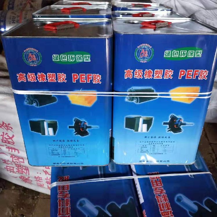 厂家生产 橡塑保温胶水 粘接保温胶 橡塑材料专用胶水 橡塑胶水