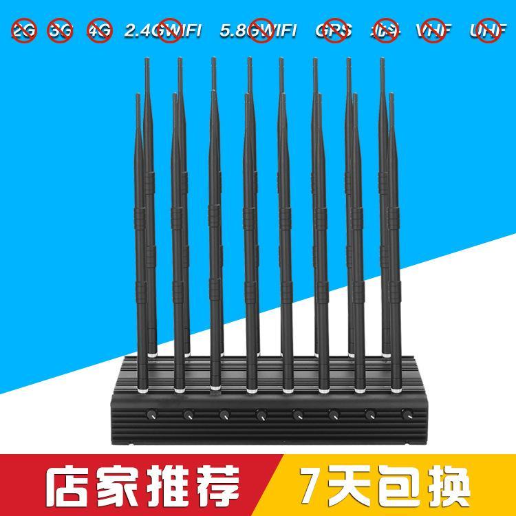 大功率16路4G信号屏蔽WiFi5.8G GPS,对讲机100-500MHz信号屏蔽器