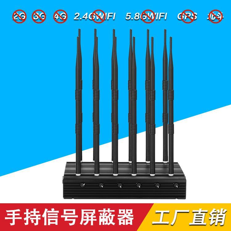 可调12路大功率2G/3G/4G/GPS/2.4Gwifi/5.8Gwifi全频段考场屏蔽器