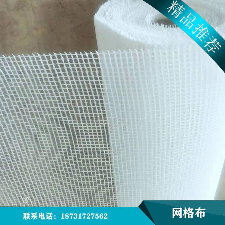 梓卓网格布厂家生产 耐碱 外墙 保温 网格布 可定做