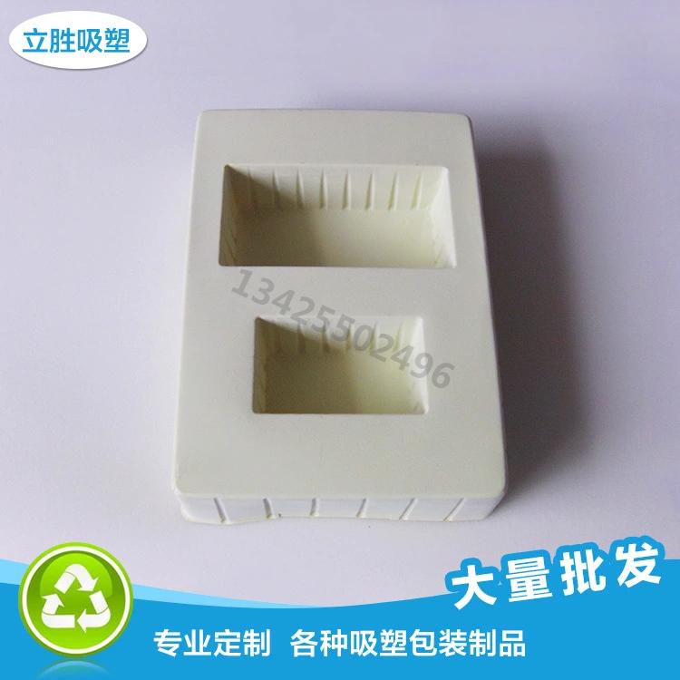 塑胶制品吸塑盒生产-广东吸塑包装批发-吸塑托盘订做立胜吸塑厂