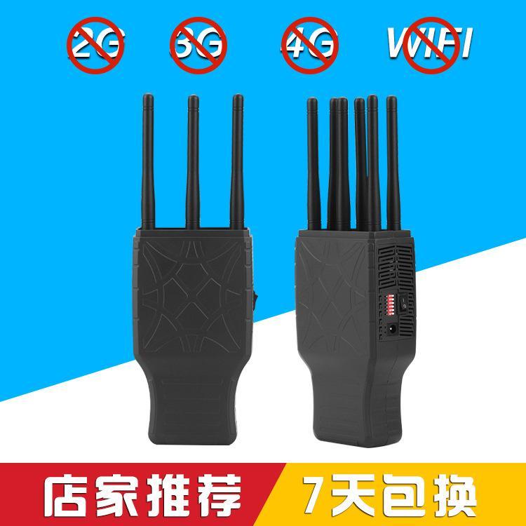 新款6路塑胶手持信号屏蔽器,配保护套不烫手