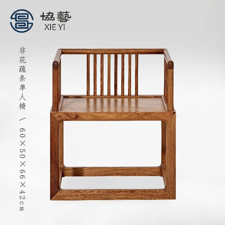新中式椅子 中式椅子 休闲桌子椅子图片大全 椅子的价格 多功能椅子中式圈椅子 新中式餐桌椅 中式椅