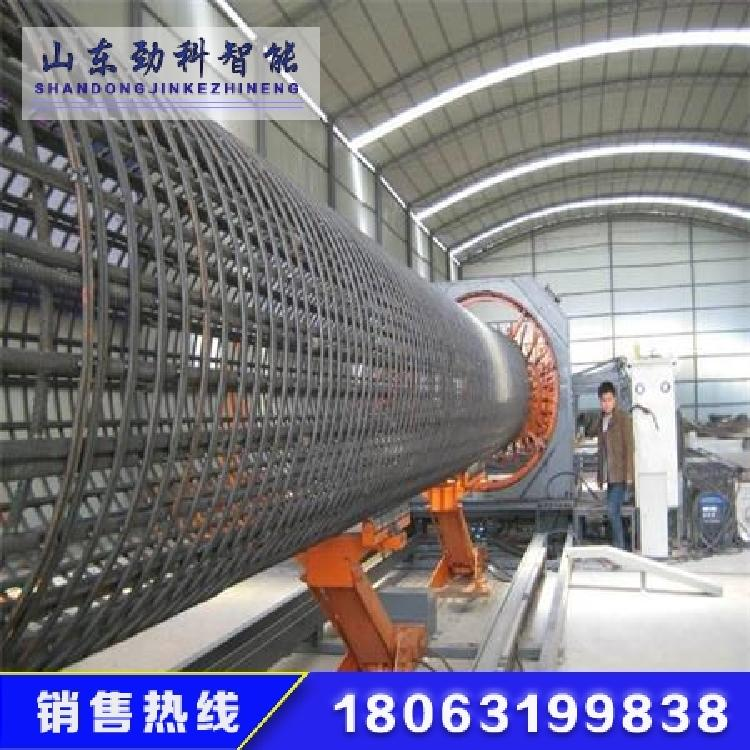 山东劲科 数控钢筋笼滚焊机专业厂家