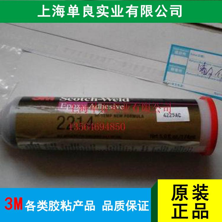 3M 2214 Hi-Temp New Fomula Epoxy Adhesive