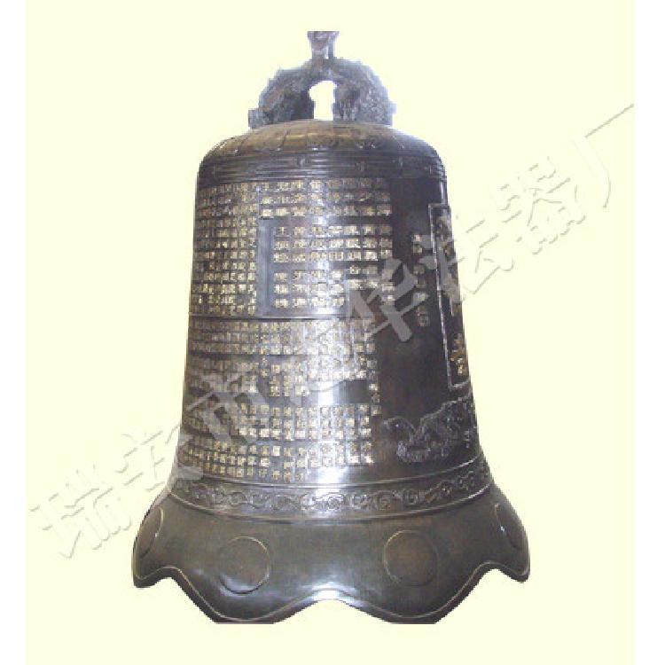支持定制 铜钟定做-青铜钟生产厂家-瑞安市达华法器厂 专业优秀厂家专业定制订购