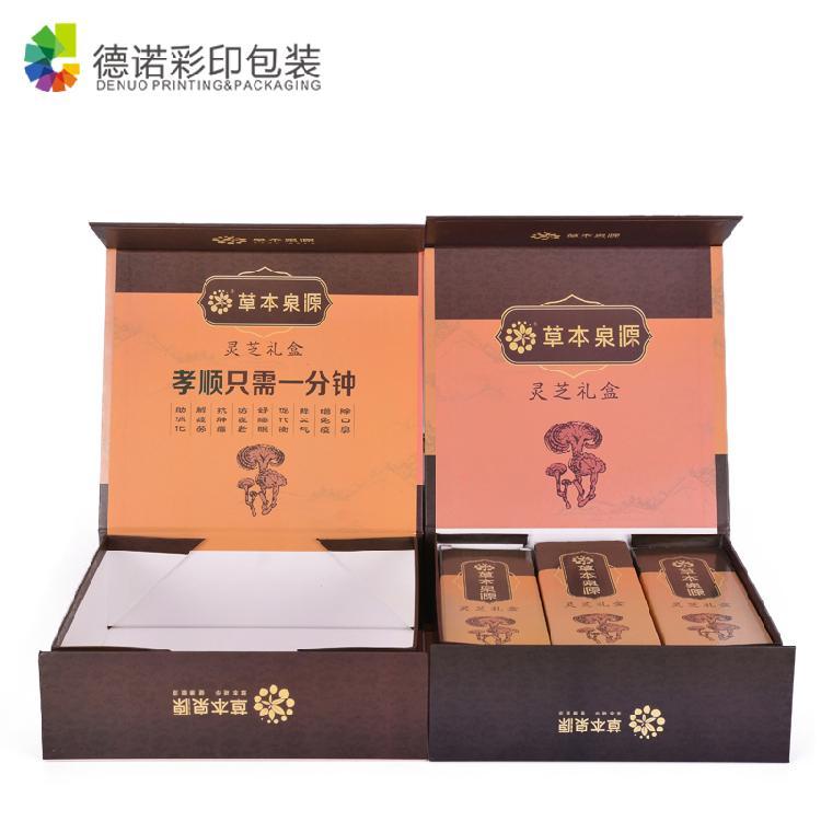 保健品包装盒德诺包装高档高端高品质厂家直供