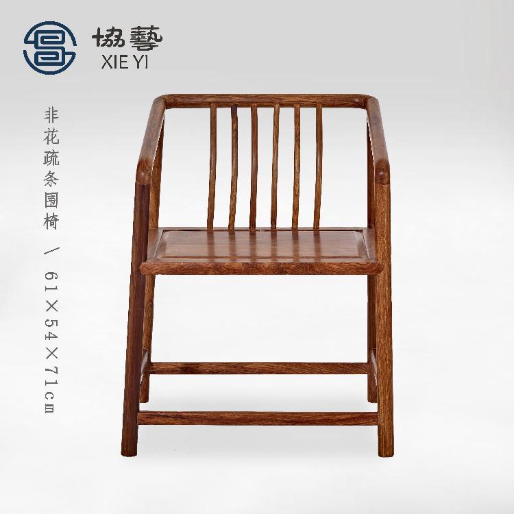 新中式餐椅 中式餐桌椅 买椅子 椅子多高 中式餐椅 老椅子  各种椅子 古典椅子中式椅子协艺家具
