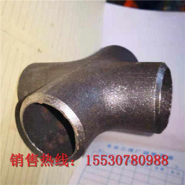 现货直销 镀锌三通 022Cr19Ni10无缝不锈钢三通 优质三通性能稳定品质兼优
