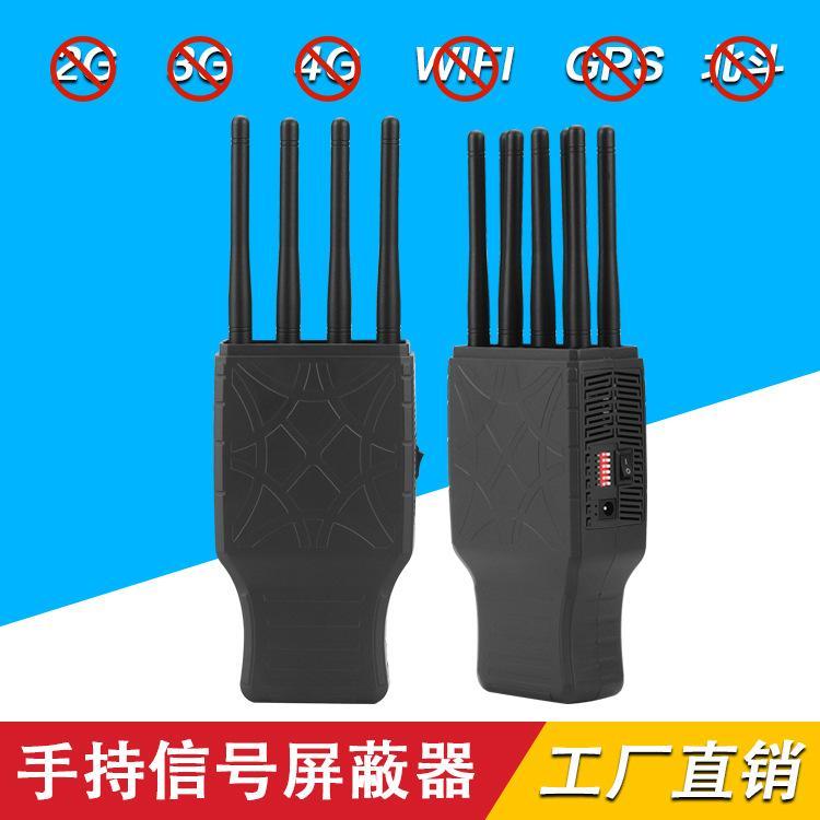 JYS塑胶8路手持增强版信号干扰器,配保护套不烫手