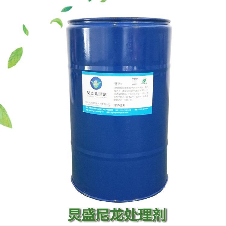 供应PA尼龙玻纤处理水改进油墨和涂料的附着力