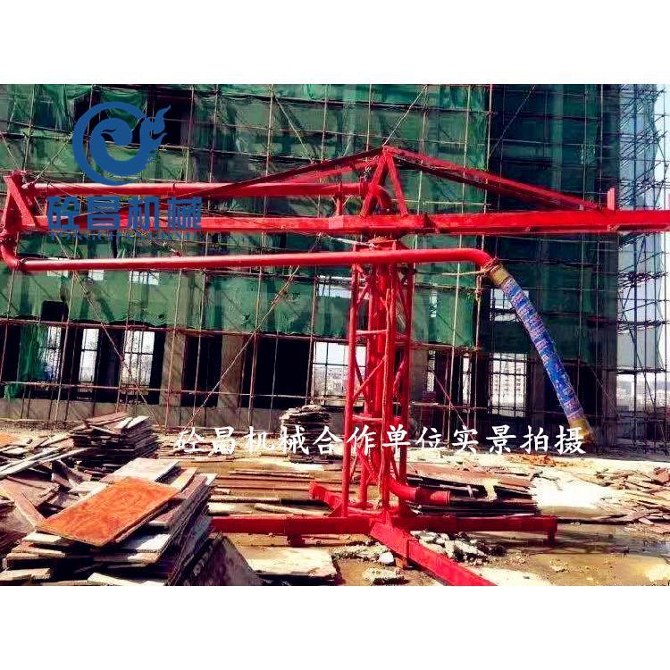 12米布料机 15米布料机 18米布料机 混凝土布料机 砼昌建筑布料机厂家