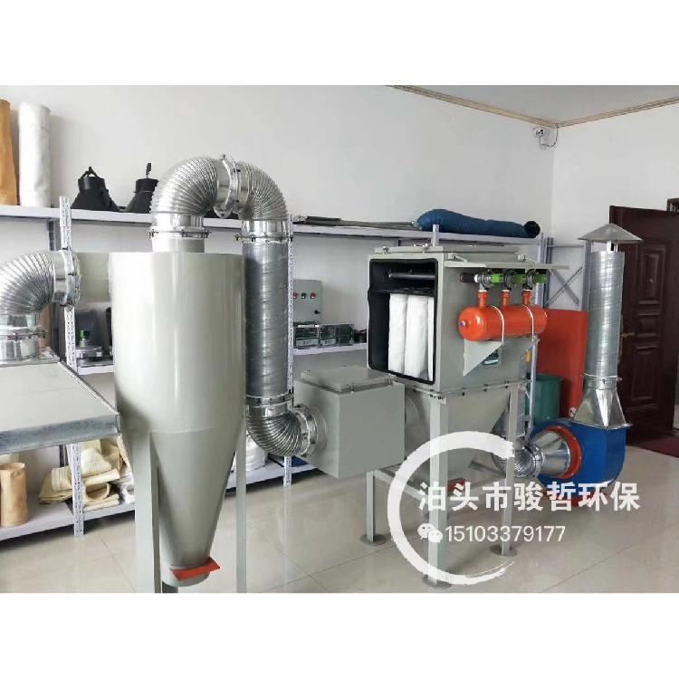 专业定做木工除尘器 家具厂中央除尘器 脉冲布袋除尘器集尘箱