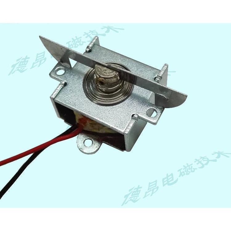 伟世通双光透镜电磁铁-12V直流耐高温车灯电机