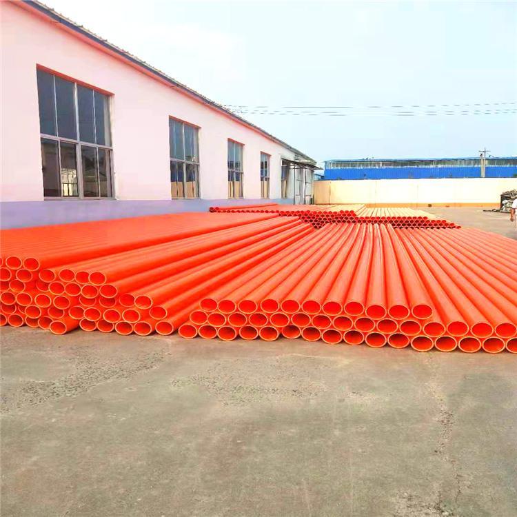 山东MPP电力管厂家 直埋式MPP电力电缆管 160*10MPP顶管价格