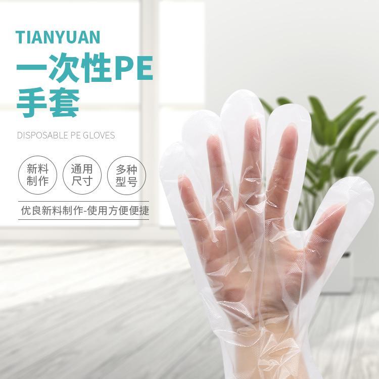 厂家直销 独立小包一次性手套 塑料pe2只装食品餐饮手套加厚薄膜美容手套