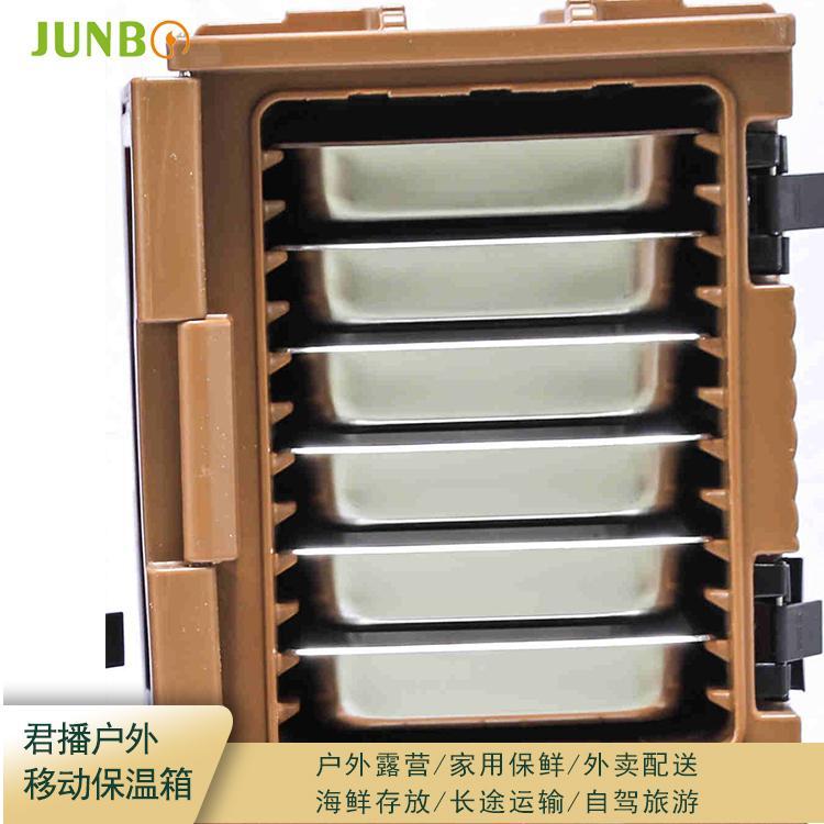 上海Junbo/君播6层90L食品保温箱 快餐食物保温箱 外卖送餐保温箱 保温时间8小时