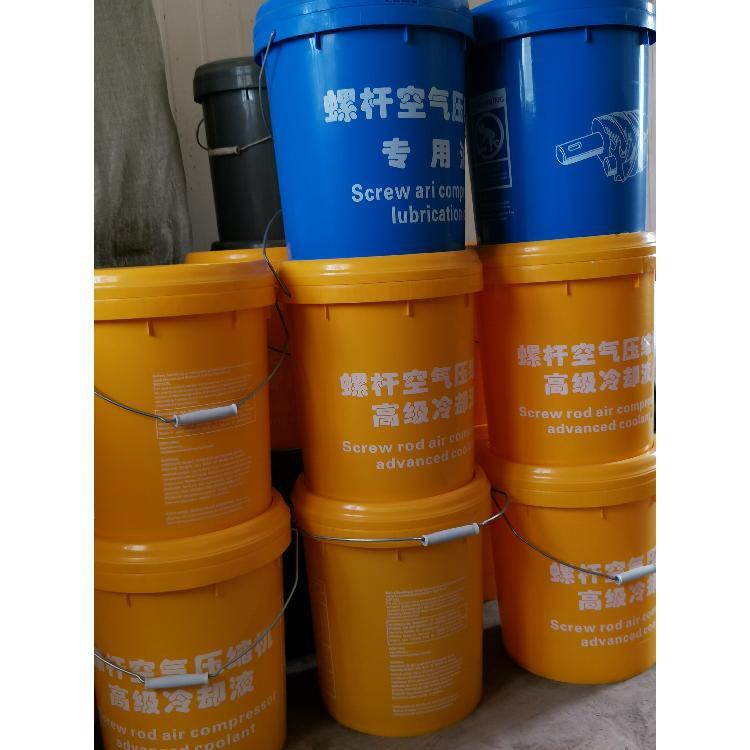 螺杆空压机专用油  压缩机专用油  空压机油  通用油 空气压缩机油  空气压缩机专用油