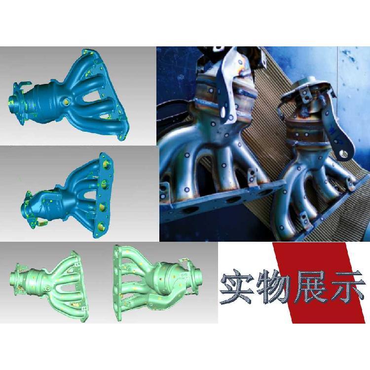 天津静海县京测科技三维扫描仪对汽车排气管数据处理专业三维扫描服务