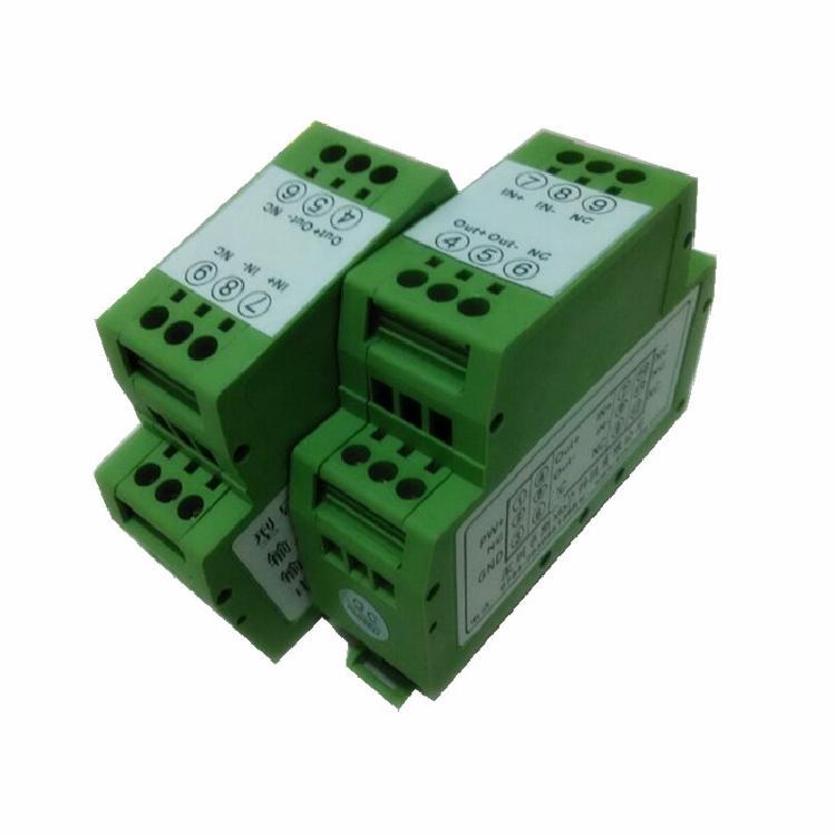 PWM900Hz转0-5v 0-10v转换隔离分配器 漏电流1mA