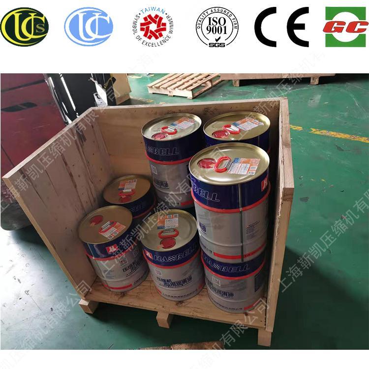 上海靳凯汉钟HANBELL冷冻油 约克冷冻油H/L/S油空调螺杆压缩机润滑油离心机冷冻机油厂家批发
